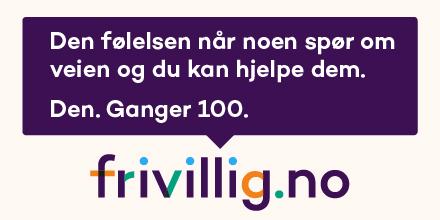 #Den følelsen - Kampanje med tekstbudskap vår/sommer 2017.