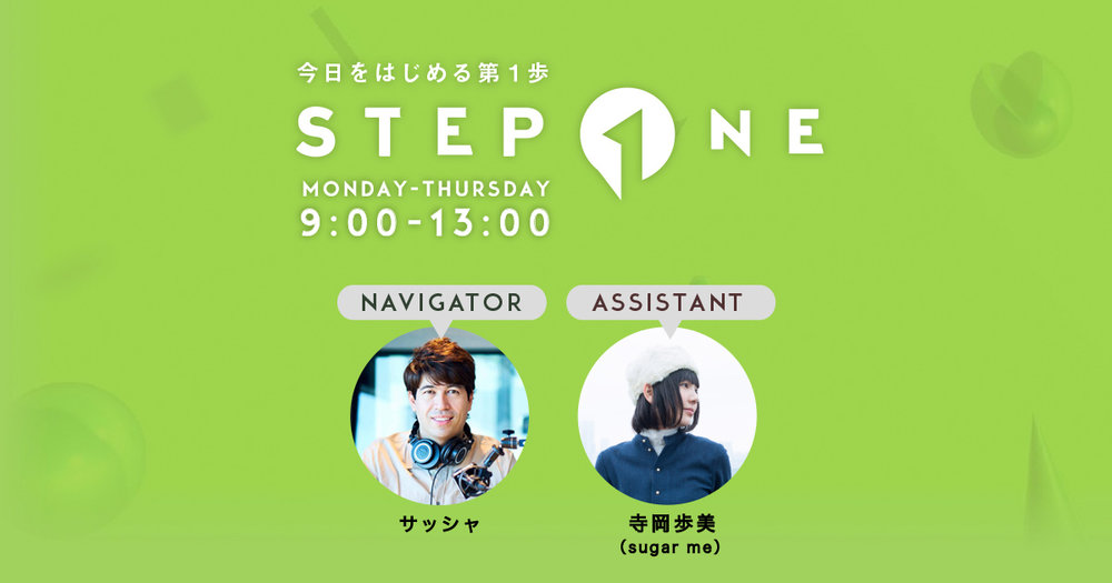 stepone-jwave.jpg