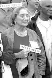 Rita attends an interreligious prayer meeting sponsored by URI at the border between North and South Korea.