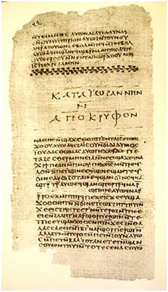 The beginning of the Gospel of Thomas (Nag Hammadi Codex II, folio 32) – Graphic: Wikipedia