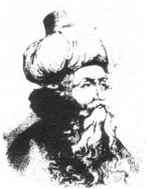 Sufi Ibn 'Arabi (1165-1240 CE) – Photo: Wikimedia