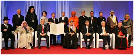 KAICIID is the only intergovernmental organization at the United Nations with a Board of Directors made up of representatives from major world religions. – Photo: KAICIID