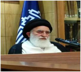 Grand Ayatollah Alavi Boroujerdi