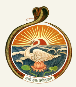 The emblem of the Ramakrishna Order