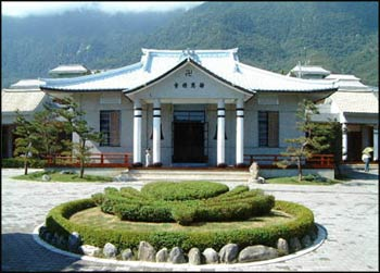 The Tzu Chi center in Berkeley, California