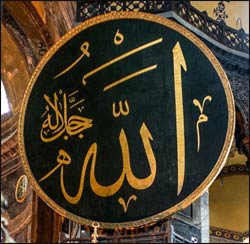 "Medallion showing ""Allah"" in Hagia Sophia, Istanbul, Turkey. – Photo: Wikipedia"