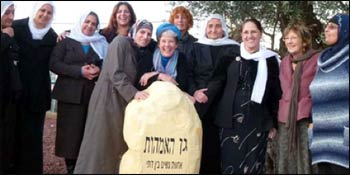 Interfaith activists in northern Israel. – Photo: United Religions Initiative