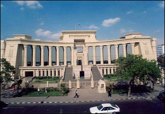 Supreme Constitutional Court of Egypt – Photo: Wikipedia