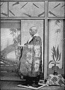 A Japanese Buddhist monk, ca. 1897 – Photo: Wikipedia
