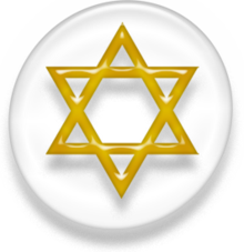 The Star of David – Photo: Wikipedia