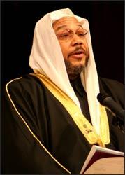 Imam Daayiee Abdullah