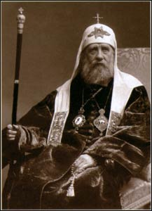 St. Tikhon of Moscow (1865-1925) – Photo: Wikipedia