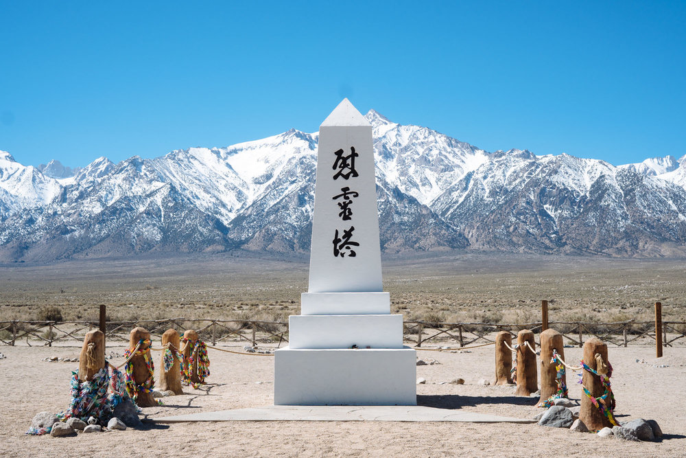 Manzanar National Monument