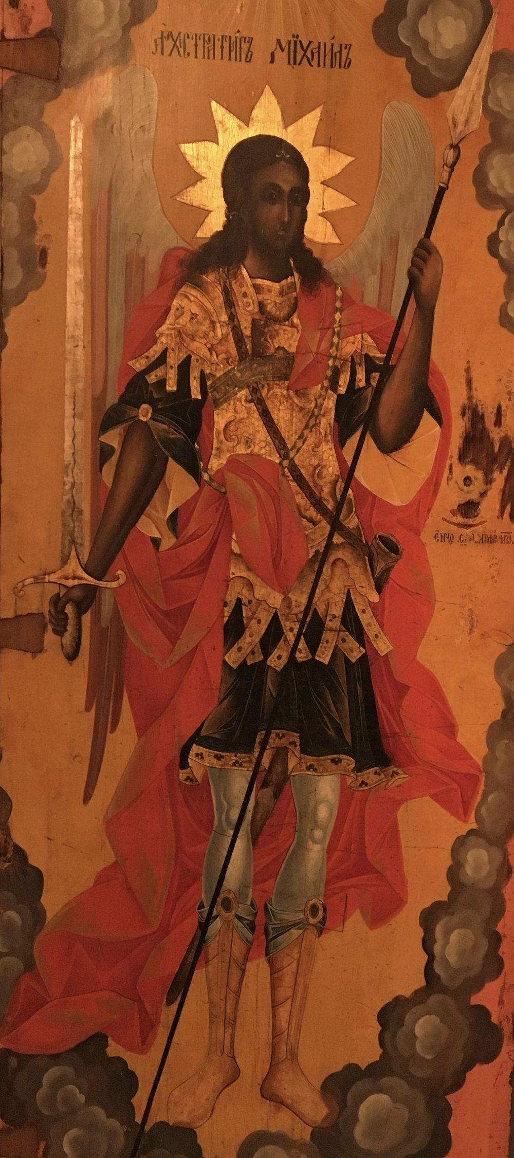 Archangel Michael by Zahari Zograf