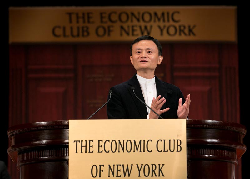 Jack_Ma_Alibaba_CEO_0239