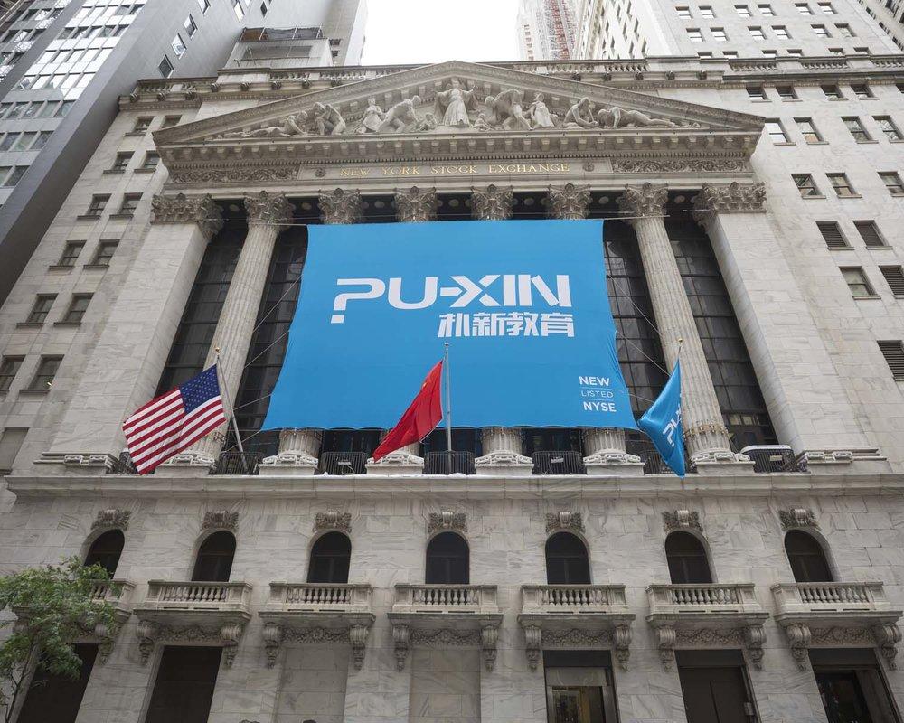 NYSE_Photographer_1390.jpg