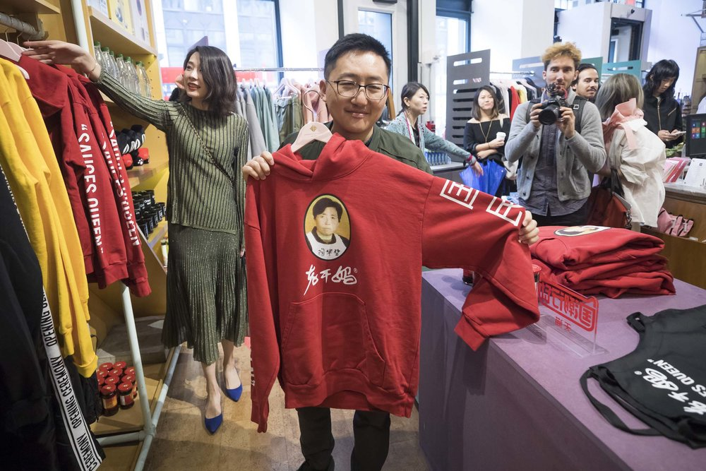 Alibaba-Photographer-168.jpg