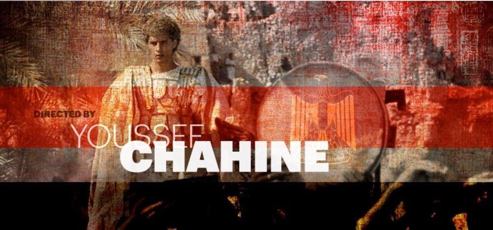 Chahine.jpg