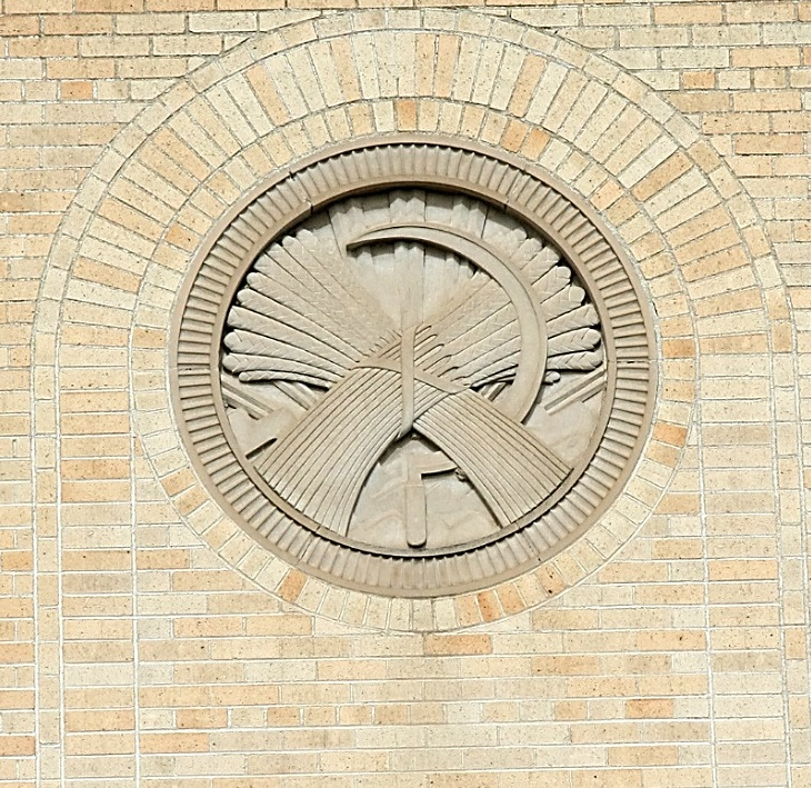 Grain Sheaf Bas-relief (1941), Adams County Courthouse; Ritzville, Washington