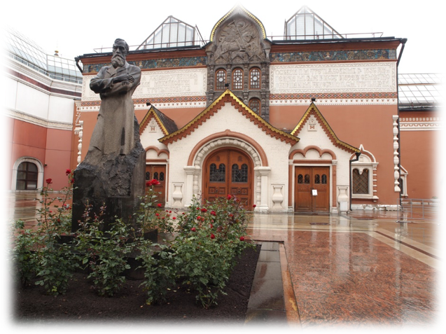Tretyakov Monument and Museum, Moscow; John Clement Photograph