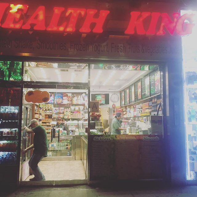 If you're in Midtown have some freshly squeezed #vegetablejuice at the Health King.  Made with our #automaticjuicer #stainlesssteel #nyc #madeinusa #madeinamerica #juice #juicing #vegetables #vegetablejuice #juicecleanse #juiceplus #juicer #healthyfood #healthyeating #healthylifestyle #freshlysqueezed #oj #orangejuice #juicefast #vegan #vegetarian #cleaneating #cleaneat