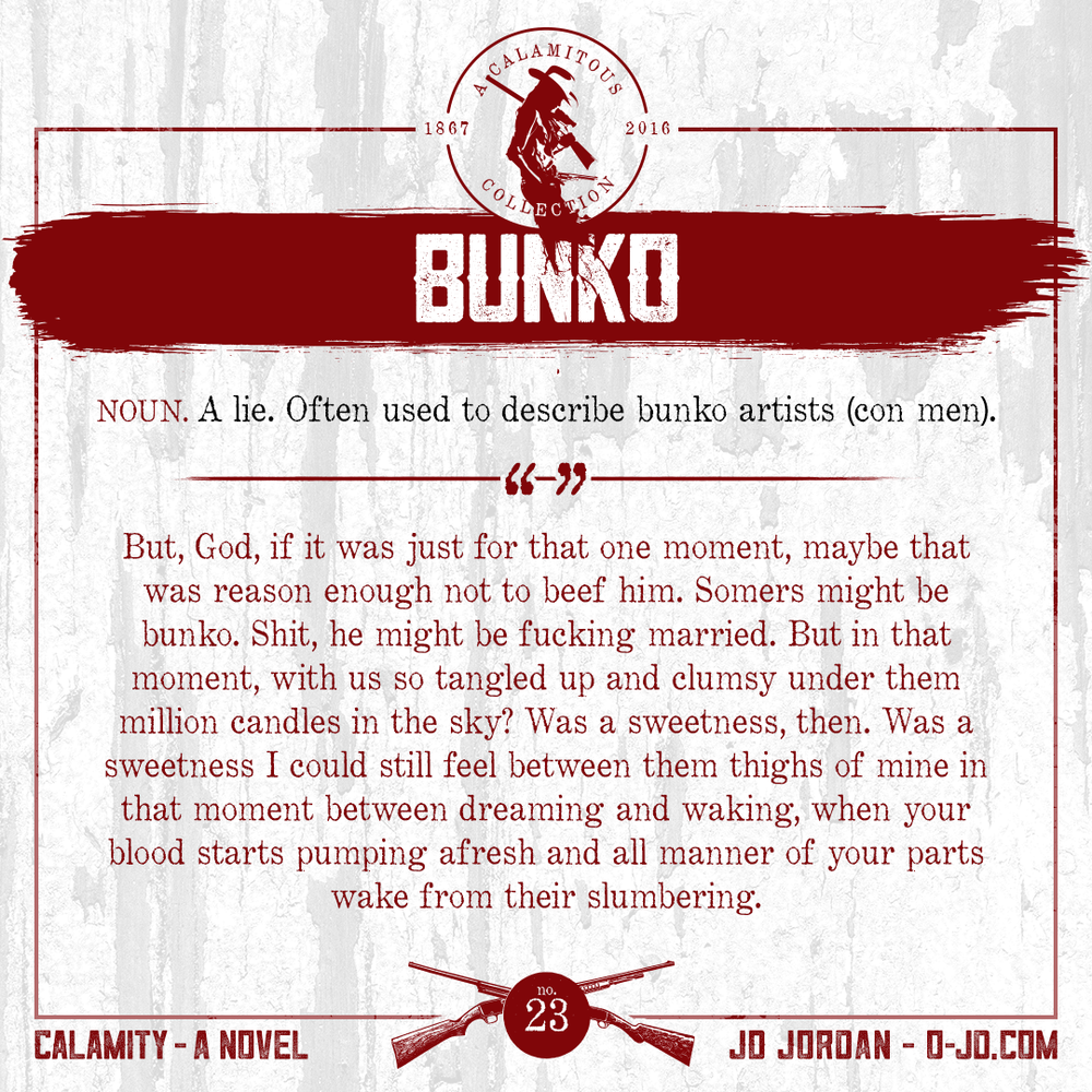 23_bunko.png