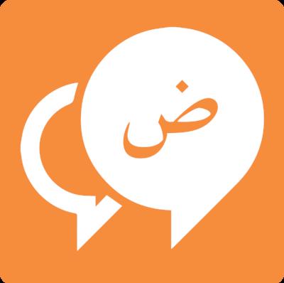 arabic symbols colors-01.png