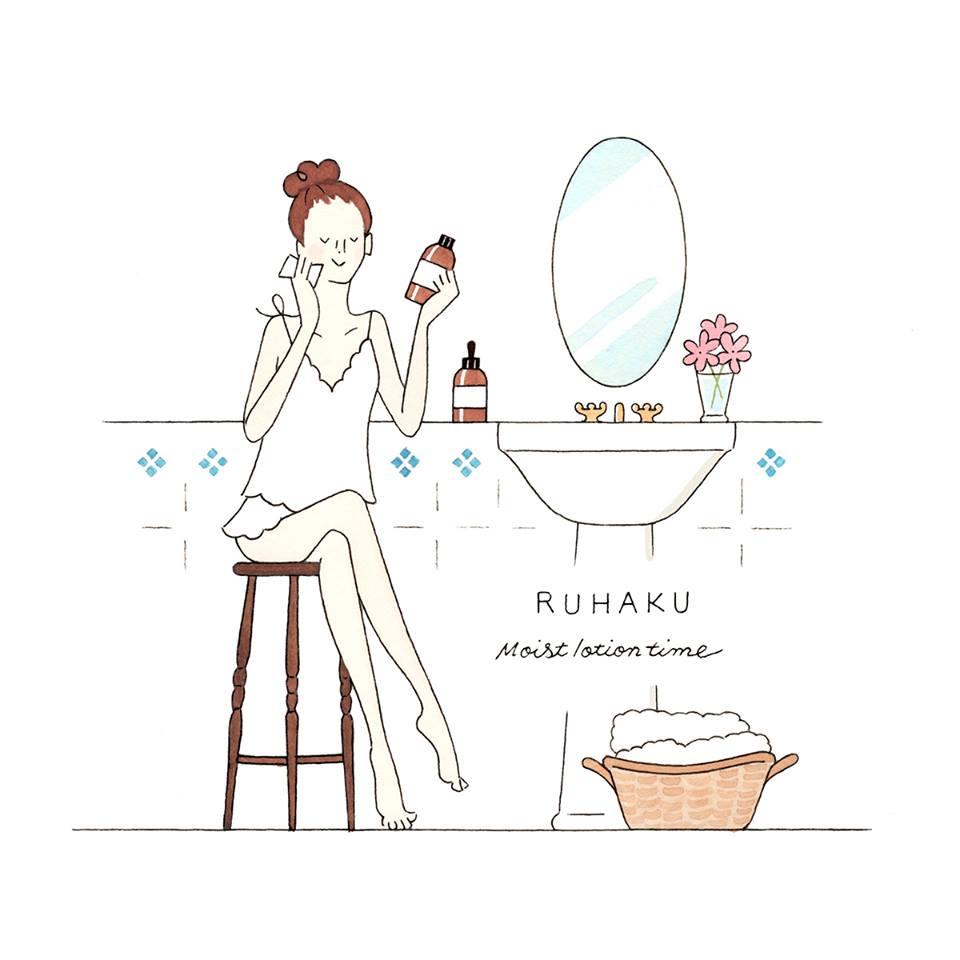 Ruhaku Press-2.jpg