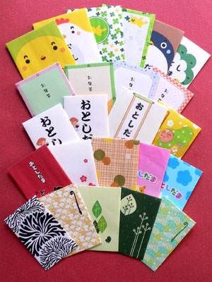 15b7c6d234bae69a35f8586b003c93ae--japanese-new-year-cute-envelopes.jpg