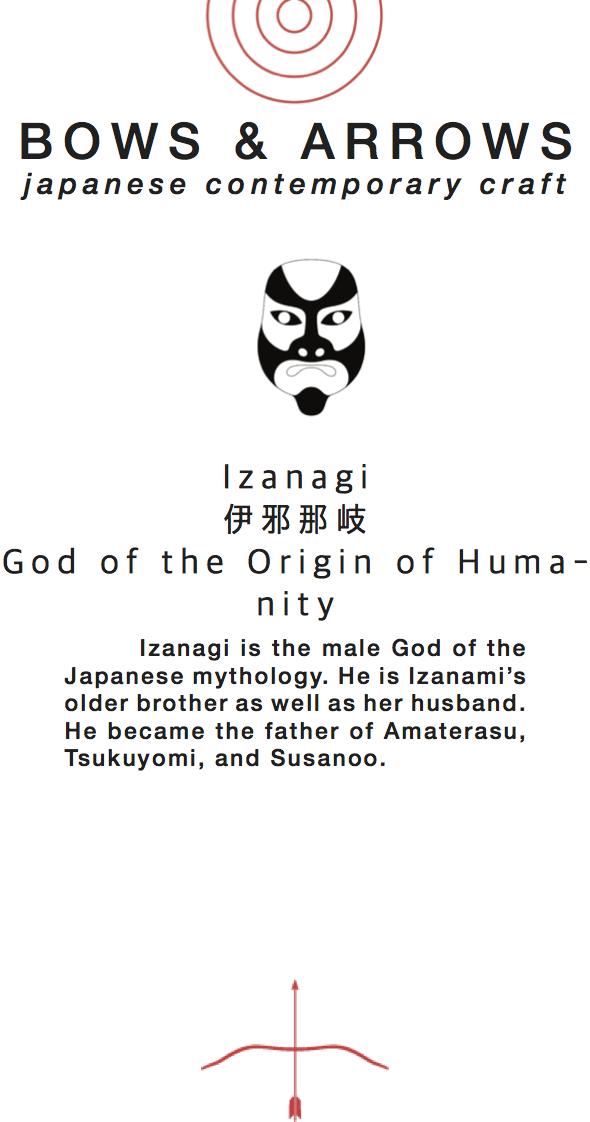 02- Izanagi.jpg