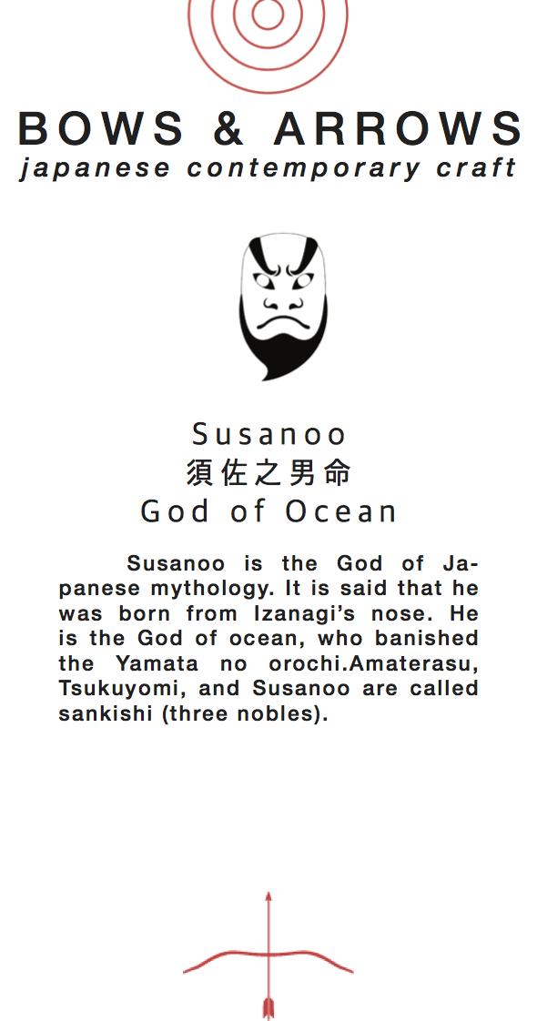 05- Susanoo.jpg