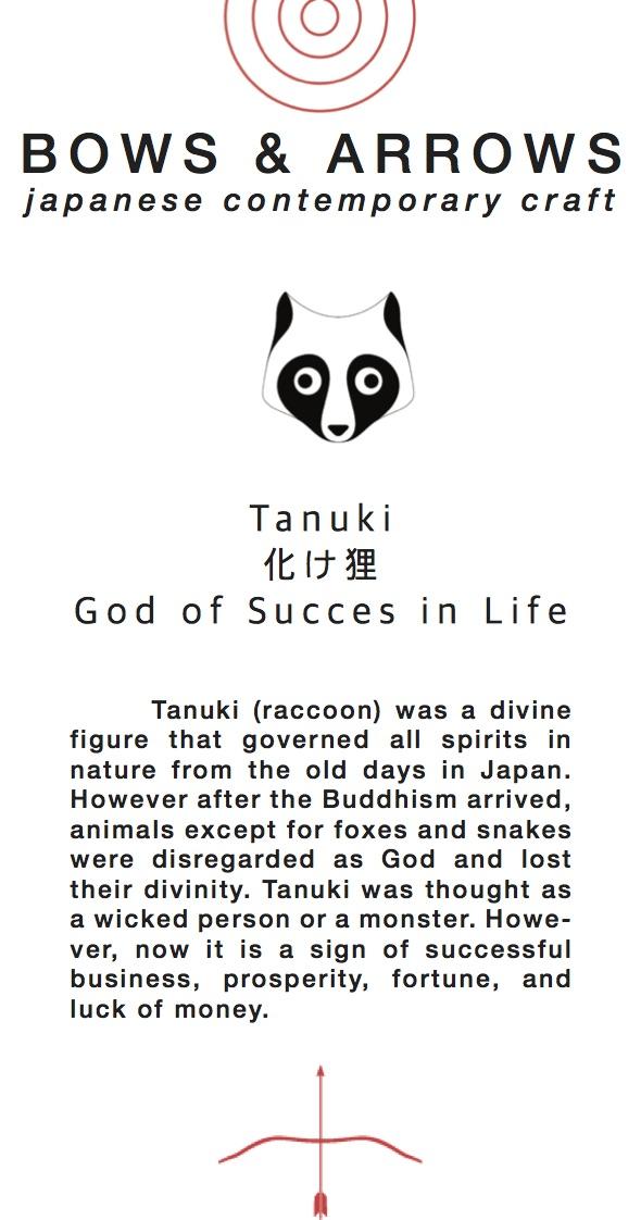 08- Tanuki.jpg