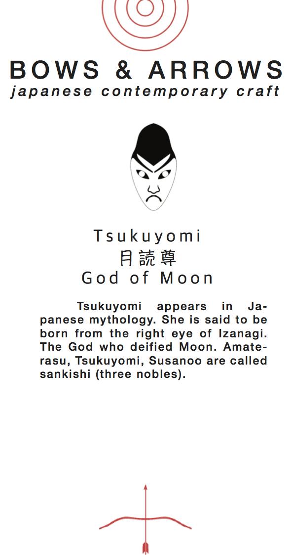 12- Tsukuyomi.jpg