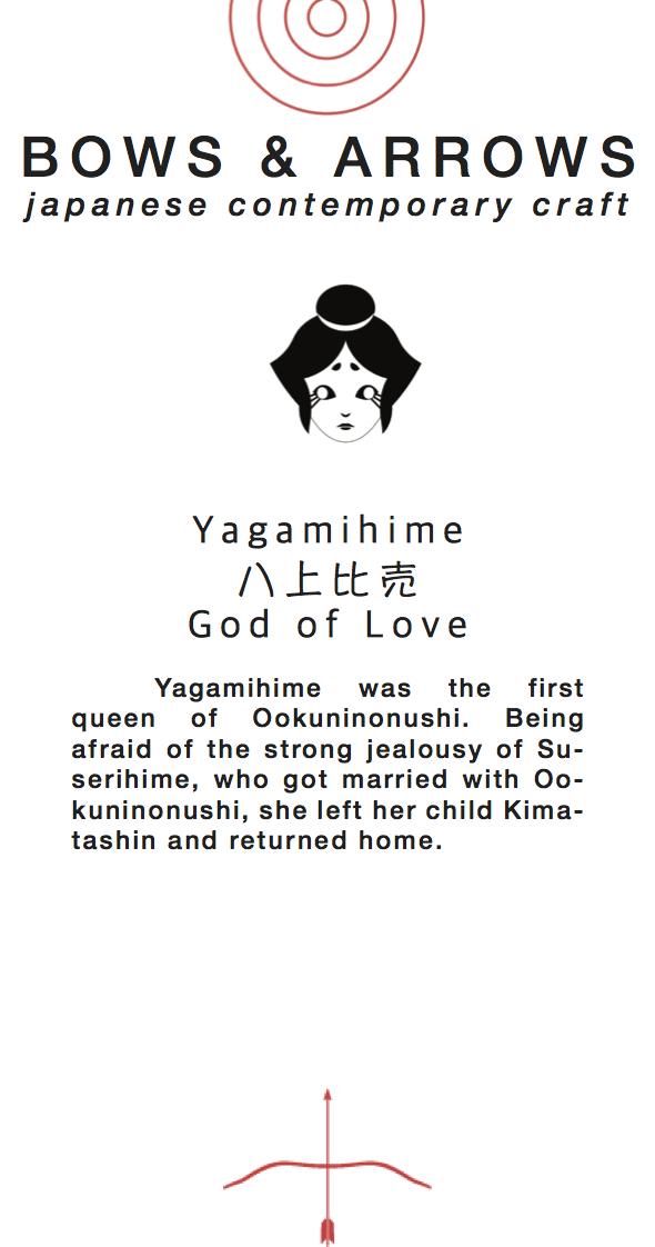 10- Yagamihime.jpg