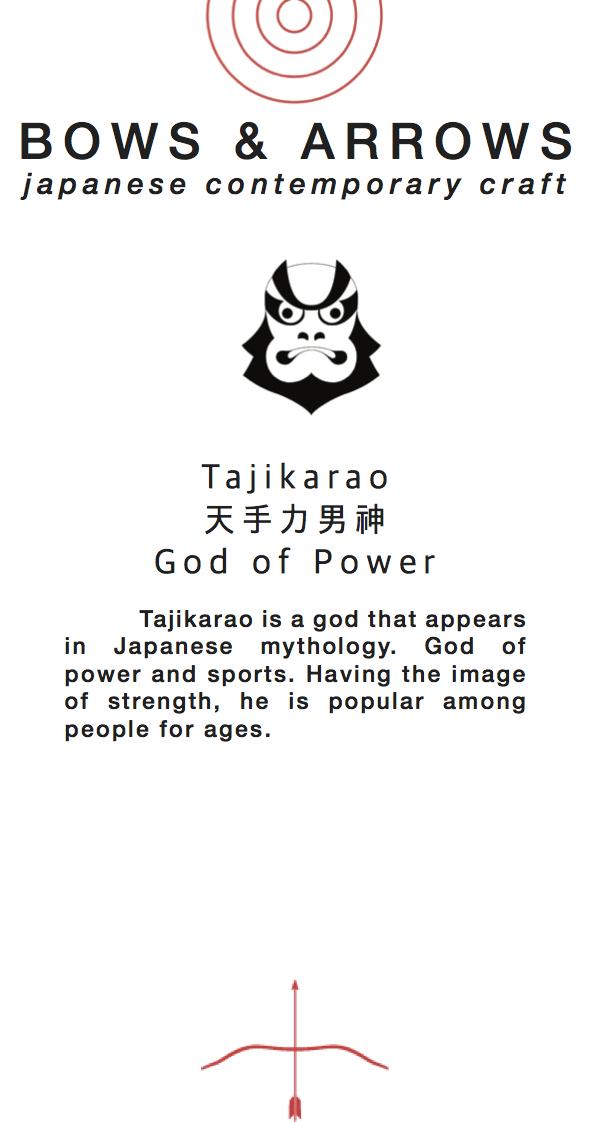 14- Tajikarao.jpg