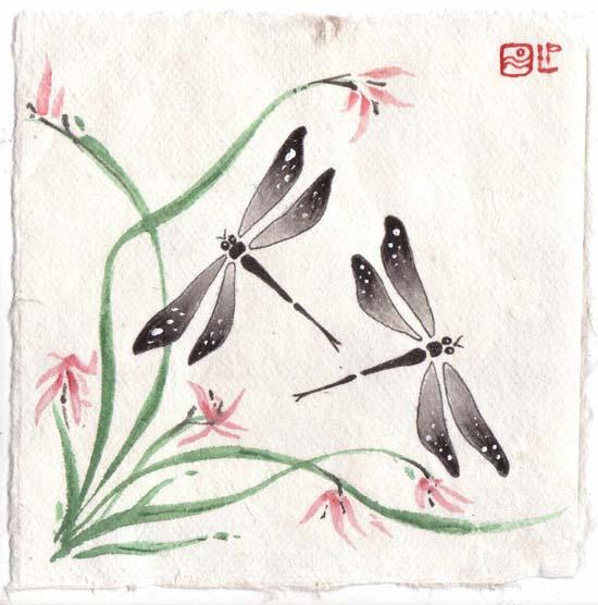 chinese-dragonflies.jpg