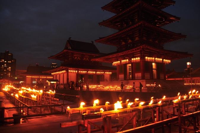 Odon-in-Osaka.JPG