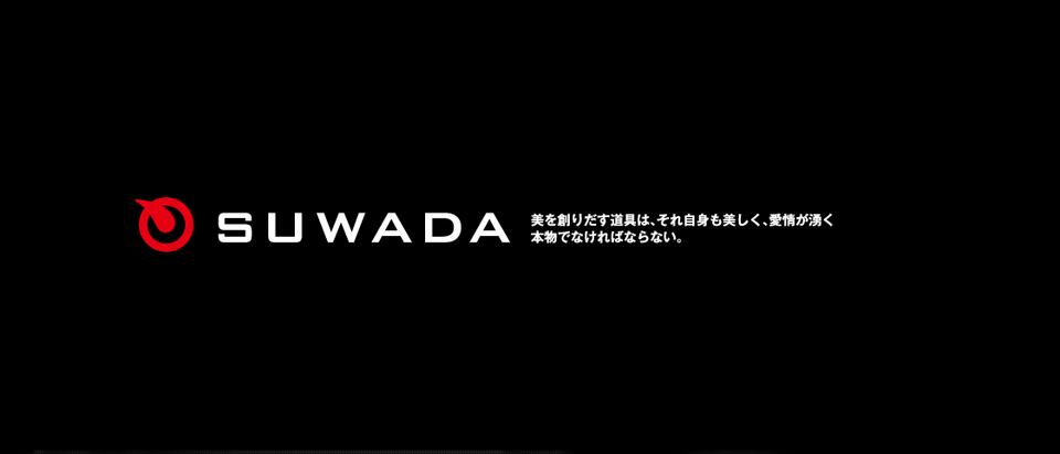 Suwada Logo.png
