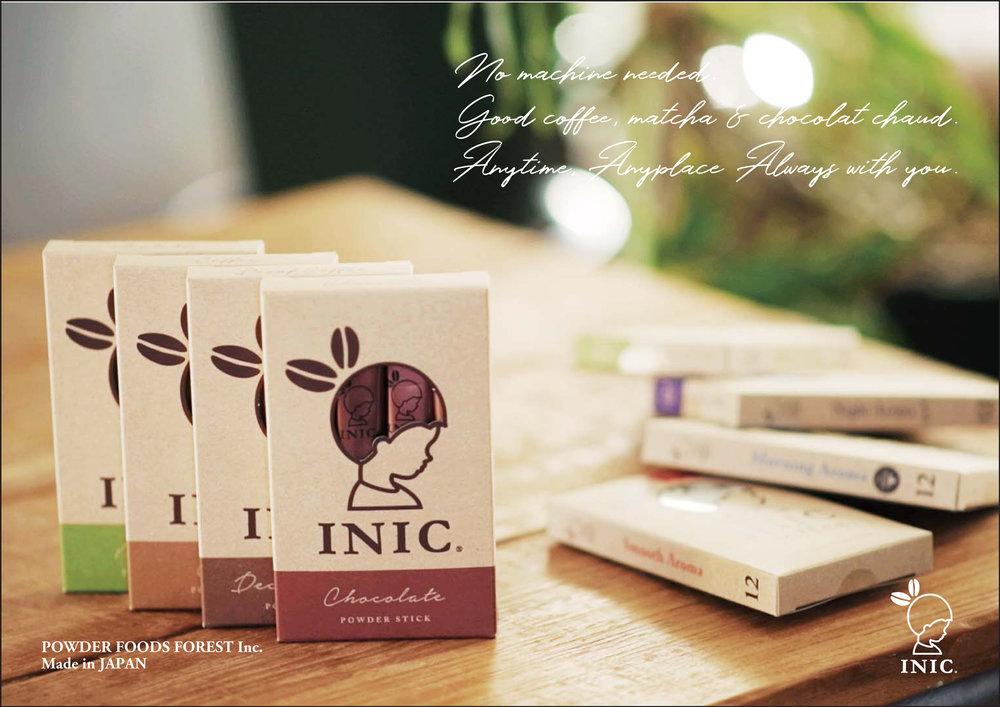 Web_Inic_180108INIC会場パンフレット-omote.jpg