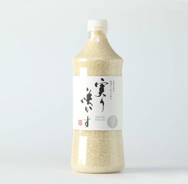 MITSUYOSHI Polised Organic Rice in PET Bottle 2kg