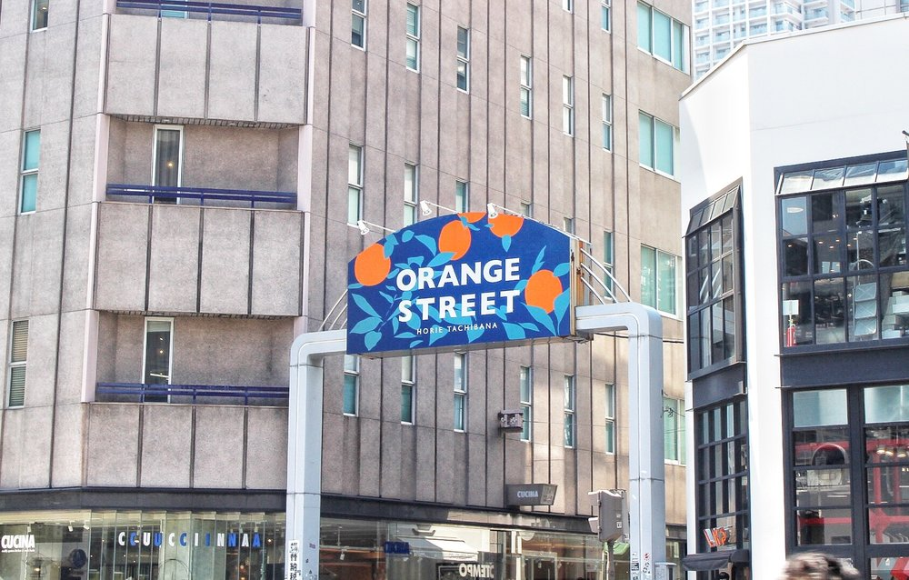 orange-street-osaka.jpg