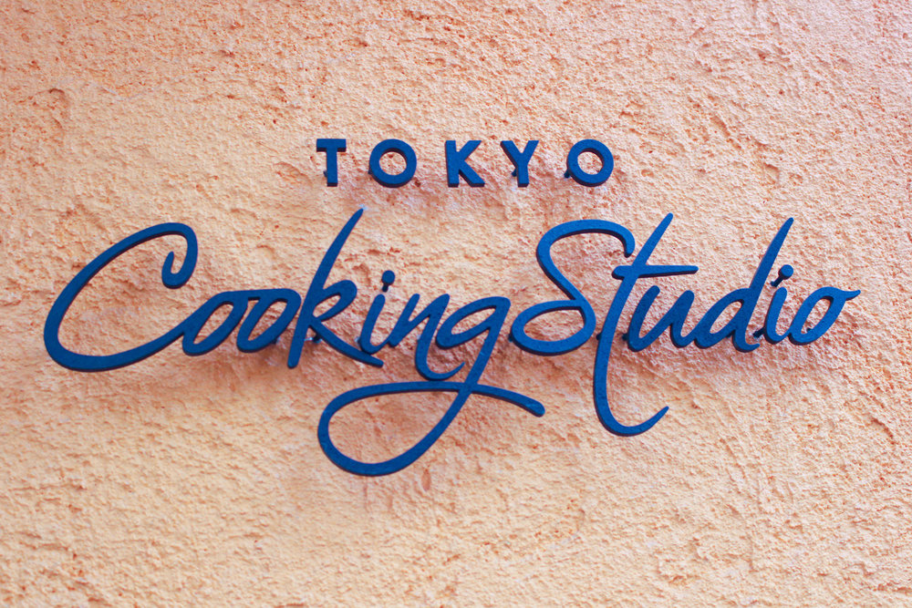 Our host, Yukari, opened this cooking school just about a year ago.