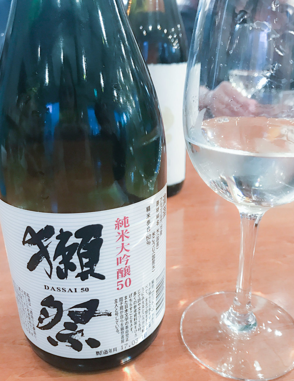 This is one of my favorite brands of sake.