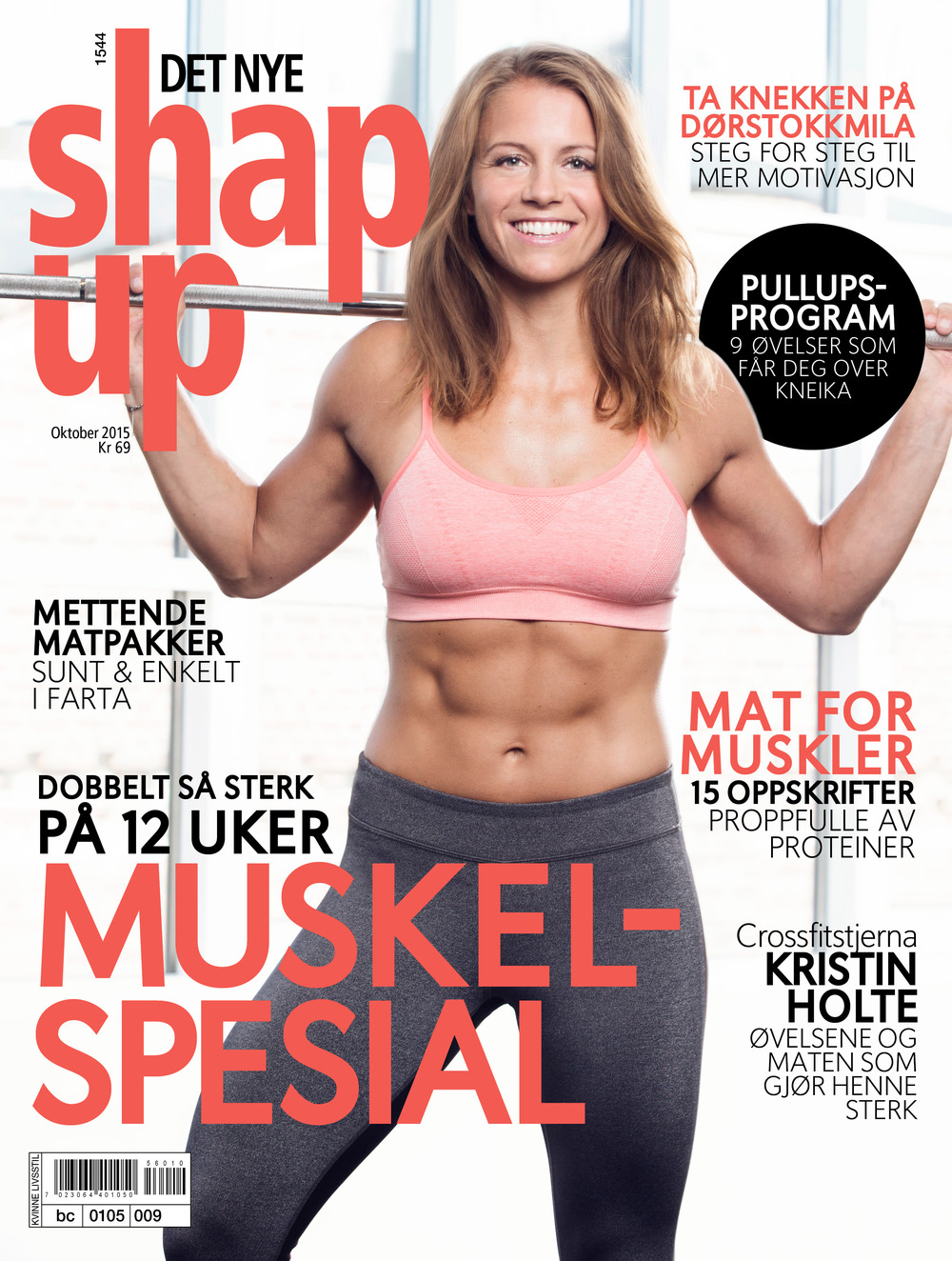 Crossfit Covershoot med Kristin Holte