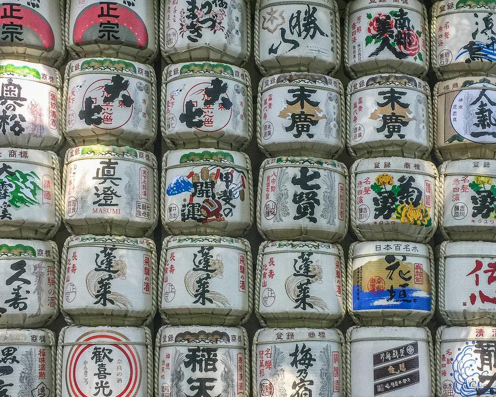 Barrels of Sake Wrapped in Straw (Meiji Shrine, Tokyo)