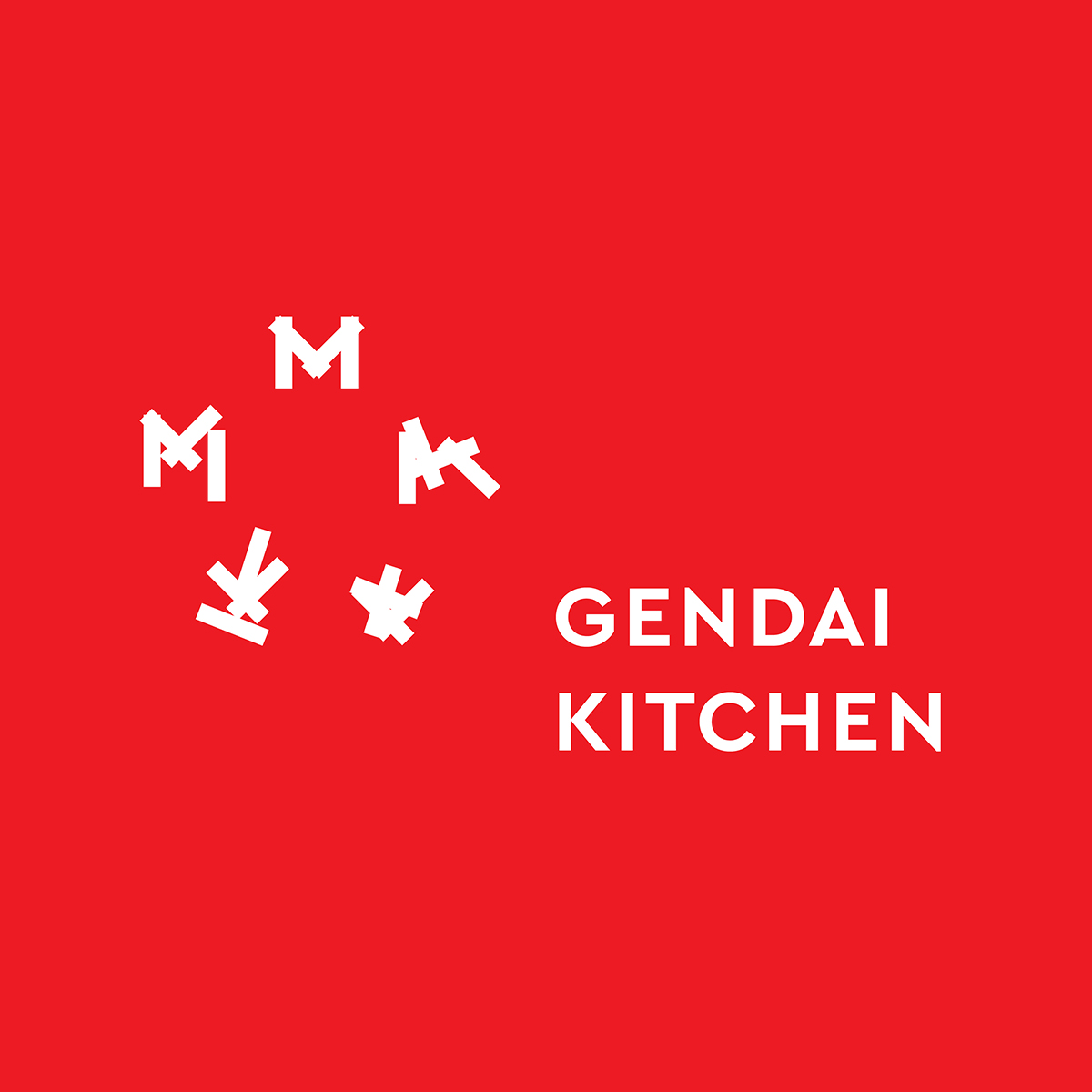 MMMMM...Gendai Kitchen