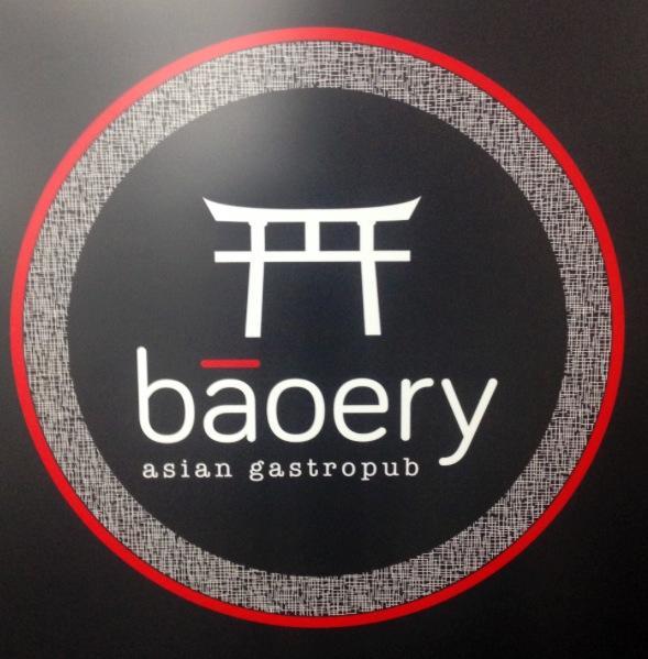 baoery logo