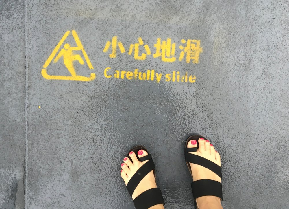 In other words, slippery when wet