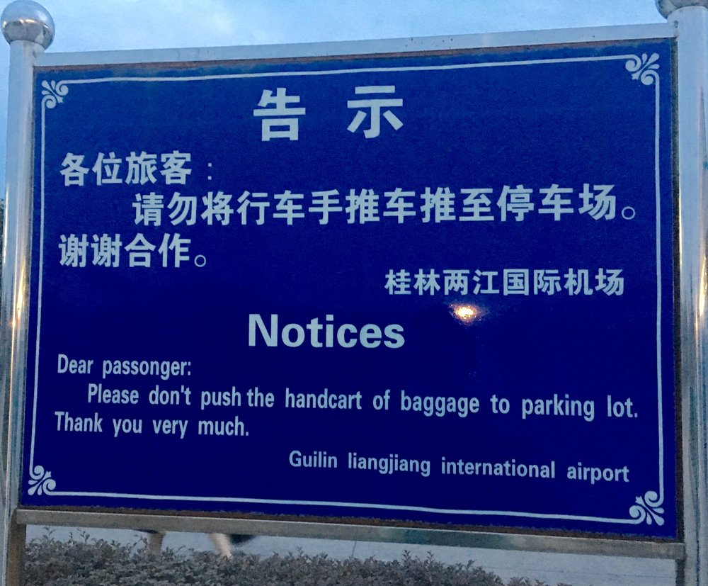 Funny signs in China: Guilin
