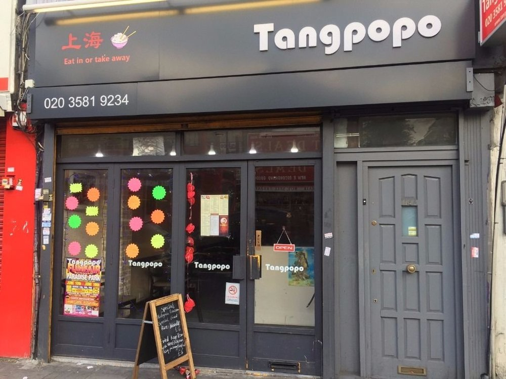 Holloway Road, London N7  £385 per week  Floor area: 1063 sq. ft  RESTAURANT/CAFE